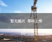 江苏徐州市南郊81.28亩土地转让