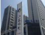 (出租)汇丰中央广场 精装修 写字楼 108平米