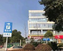 (出租) 仙林 东城汇一楼 商业街商铺 110平米