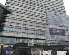 (出租)市中心大饭店南 金鹰圆融广场270平 全新出租