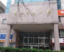 出租长江路长江贸易大厦179平精装写字楼可注册