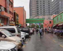 (出租)江宁区河定桥靠地铁站农贸市场旁临街旺铺招租适合各类小吃可办证