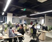 (出租)腾飞创新园 企业可享受一年一减半招商政策 招商部直招