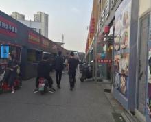 江宁大学城 文鼎广场 150万重餐饮铺子 年租金12万
