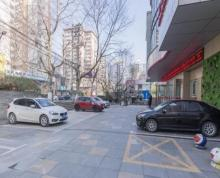 (出租)上海路 大地大厦2号线附近精装修办公室550