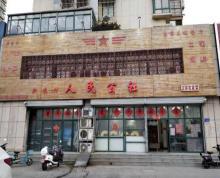 (转让)转让连云平山商业街店铺