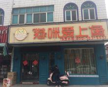 扬中市油坊镇农贸市场附近
