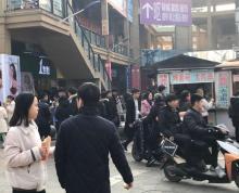 (出租)江宁大学城,义乌小商品城A区小吃街中心位置!人流大,消费高