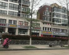 中豪国际花园 商铺 1.2楼 130平米