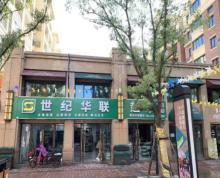 东山主城区天元吉第城北门纯一楼层高7米已隔层2层实用面积大