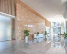(出租)太平金融大厦30至70平小面积精装带家具独立会议室直招