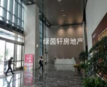 (出售)新房 双地铁口 220平米 行政中心大楼 苏大附一院总院对面生成房源报告