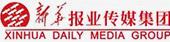 新华报业传媒集团