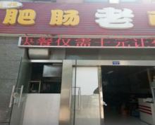 (出售)东山二菜场沿街旺铺带租约急售