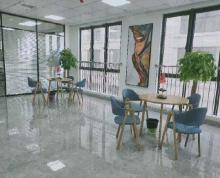 (出租)恒玺国际运营中心80平起至500平 精装交付