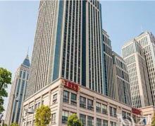 (出租) 嘉元广场精装写字楼出租