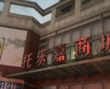 个急出售江宁将军大道商业街店铺