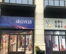 美的建发润锦园商铺 江宁大学城唯一在售商铺 吸金旺铺沿街