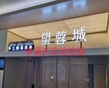 德基2期 纯1楼 小面积店商铺 年租金24w