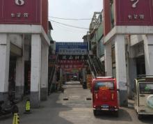 [A_32674]【第二次拍卖】徐州市贾汪区中信时代广场2-226