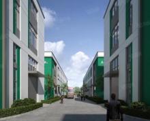 (出售)泰兴城区,独栋厂房,50年产权