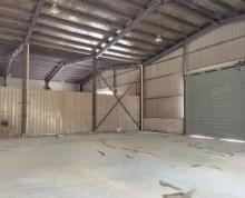 (出租)秣陵单层厂房300平,可以仓储可以加工大车好进出。