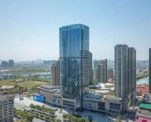 (出租)江宁地标商业综合体百家湖地铁口豪华装修 湖景办公室 高端