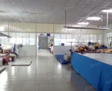 (出租)出租邗江西湖独门独院厂房7000平适合各类生产加工或仓储使用