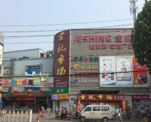 (出租)客流量大 和燕路生活类百货商场少量旺铺招租