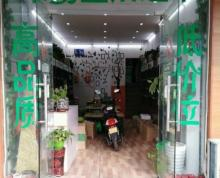 出租香城花园二区沿街门面双层面积100平,房租只要五万一年