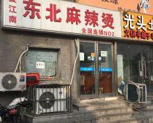 建邺区友谊街56㎡商铺