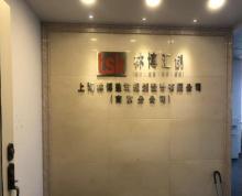 (出租)金鹰汉中新城 汉中门地铁口 五星年华 星汉大厦旁 全套家具