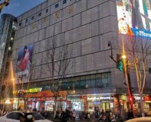 (出租)秦淮区太平商场一楼沿街餐饮店面 地铁口边 水电齐全 直租
