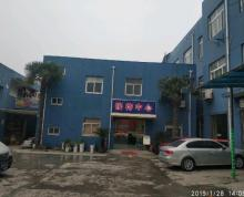 (出租) 东山 文婧路文华街8号 厂房 600平米