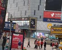 (出租)金年华广场 周边业态成熟 六合商业中心位置! 适合所有业态!