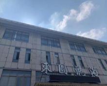 (出租) 连云港东圆国际大酒店北楼1-4层洗浴中心整体对外出租