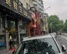 (出售)新街口华侨路慈悲社临街独栋商铺出售 高租金 人流量大