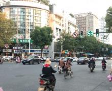 (出租)新街口洪武路户部街十字路口商业街临街旺铺低价转租