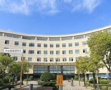 软件大道地铁口 +华通科技园+享受税收政策 +含税