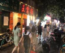 (出租)鼓楼区吾悦广场乐业村沿街一楼重餐饮旺铺 业态不限