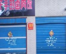 上海城中国黄金斜对面200米