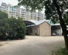 幕府西路420平米办公、厂房、仓库