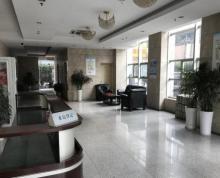 (出售) 新街口 核心 商圈 高 档 物业 租金 高 易 出租 率高