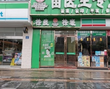 [A_24994]【第一次拍卖】无锡市惠山万达商业广场64的房屋