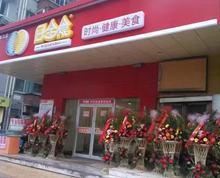 镇江大市口300平餐饮店转让