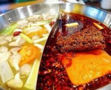 (出租) 诚意求租150-200m2临街或社区底商纯一楼做火锅餐饮