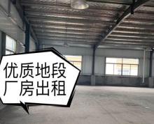 (出租)厂房,仓库出租,离小海机电城大约十左右,可以用作仓储货物