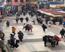 (出租)江宁大学城,地铁出口,义乌小商品城稀缺小吃旺铺!可明火