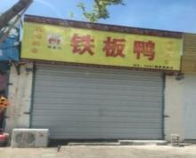 海陵 城中街道