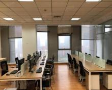 (出租)HZ新街口商圈 双地铁 华泰证券大厦 隆盛大厦 精装修采光好